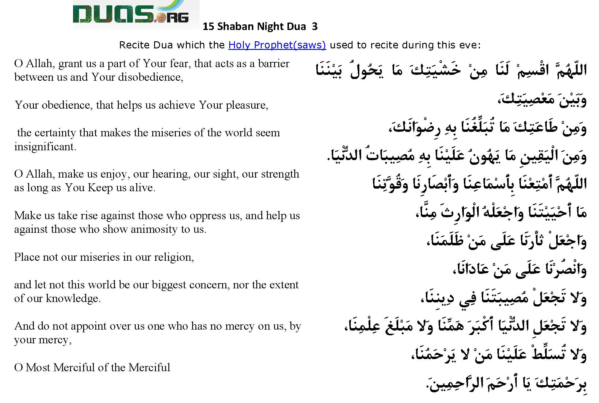 15th Shaban Amaal - night of baraat