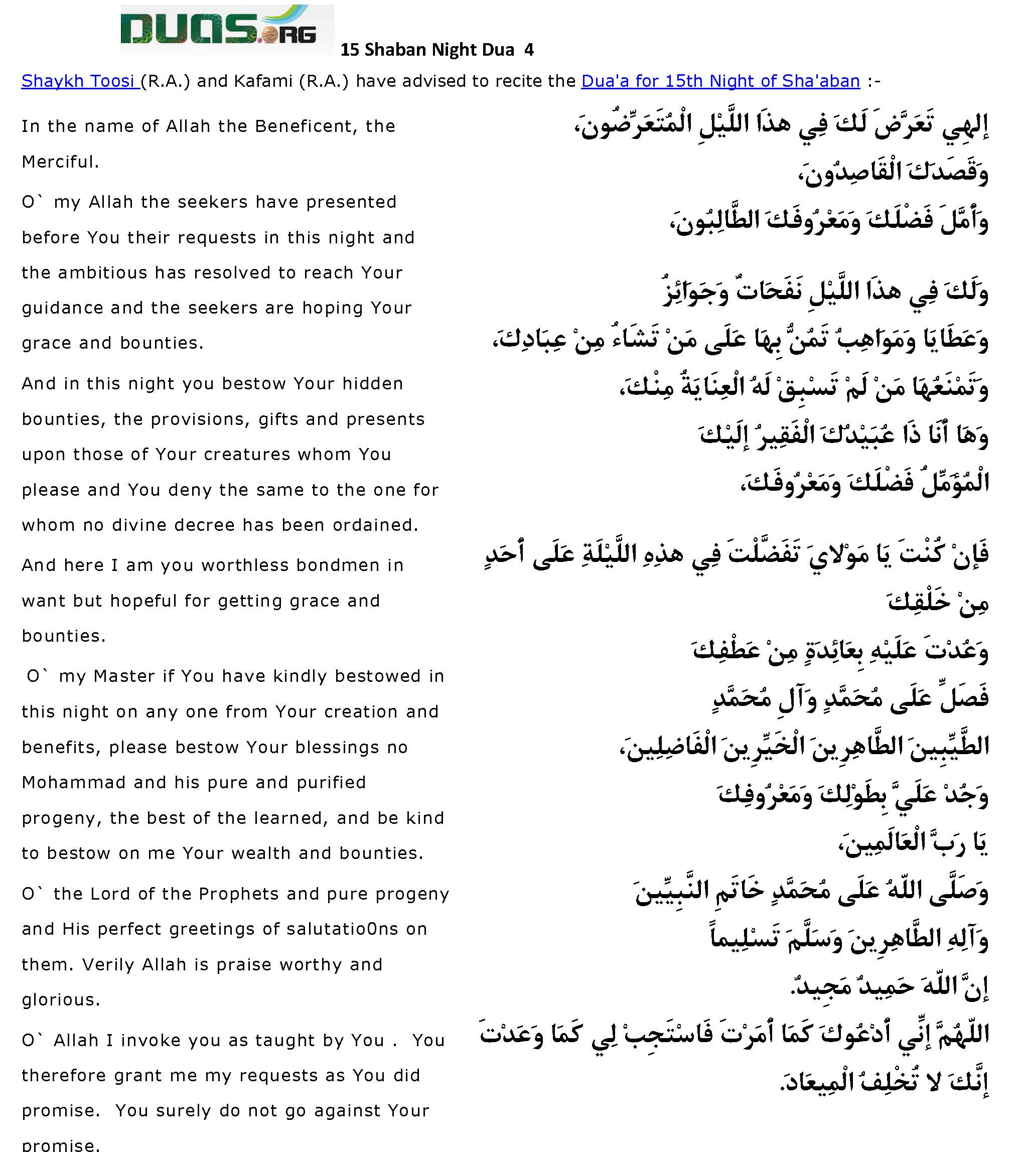 In pdf english yasin surah