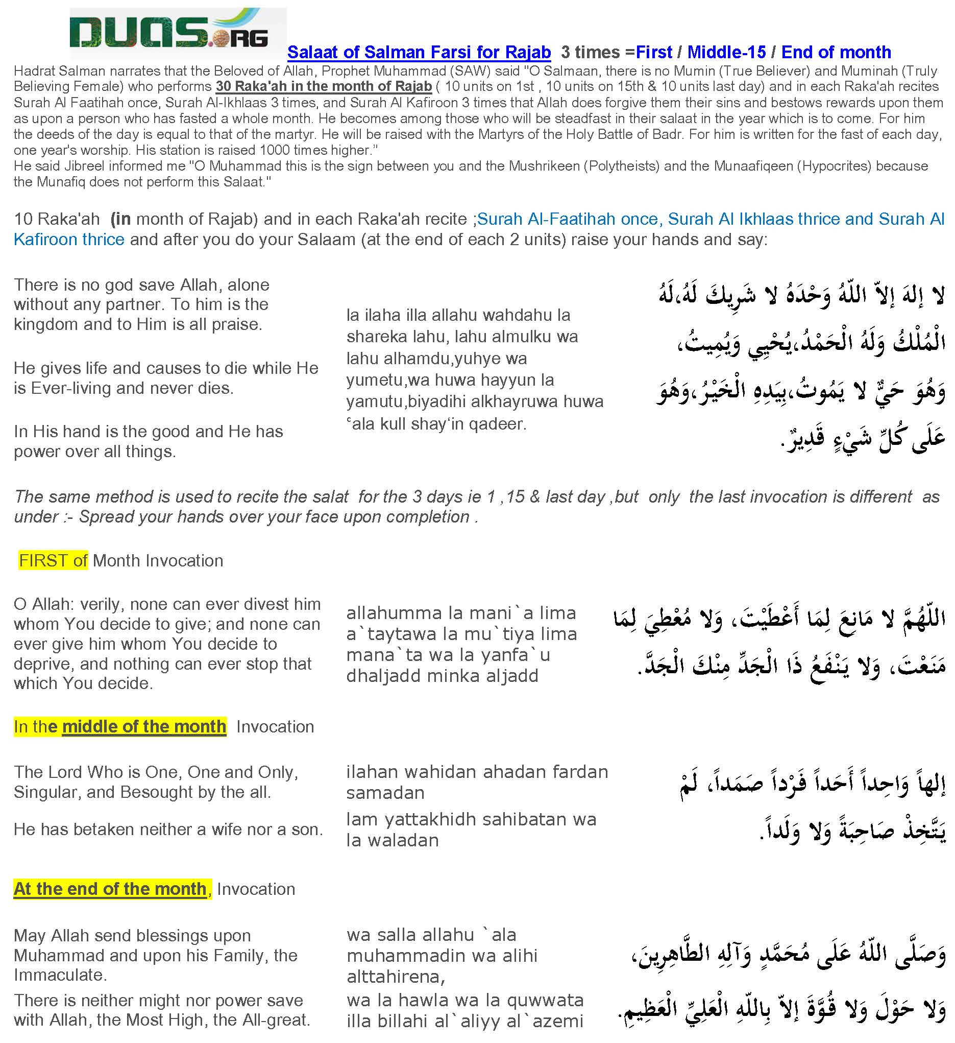how to say sister in farsi