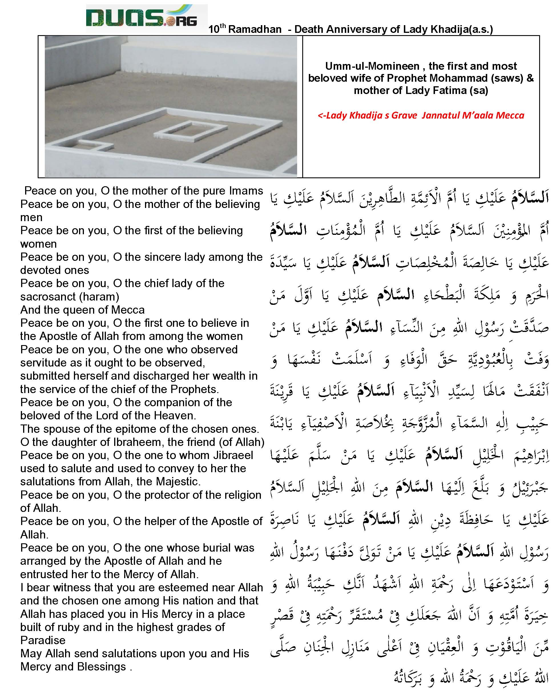 Hazrat Khalid Bin Waleed In Epub Download